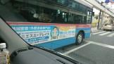 京急バス広告