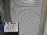 横須賀市池田町H様 雨戸施工完了