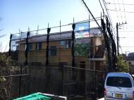 池田町M様 施工完了